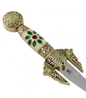 Poignard arabe courbe décorées, 34 cms.