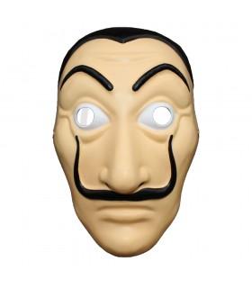 Masque de Salvador Dali, La Maison de Papier