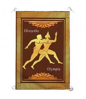 Bannière grecque des jeux Olympiques, l'Athlétisme (70x100 cm.)