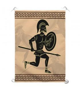 Bannière les Combattants grecs (70x100 cms.)