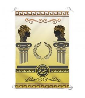 Bannière Dieux grecs (70x100 cms.)