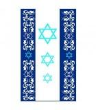 Bannières juives